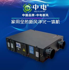 重庆盛邦制造厂房静音新风系统安装现场